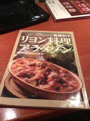 iphone/image-20130626173407.png