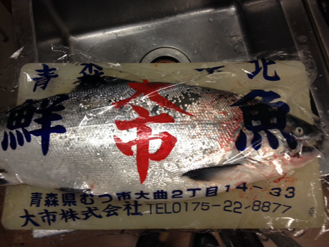iphone/image-20140314172818.png