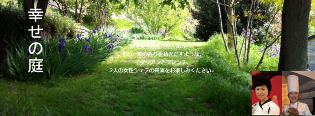 facebokkイベント用.png